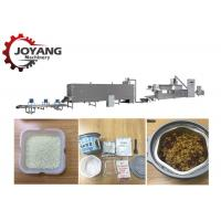 China Instant Rice Production Line Self Heating Artificial Rice Making Machine on sale