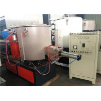 Buy cheap Heating Cooling Mixers Mixer Extruder Machine Parts For Plastic Industry from wholesalers