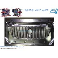 Cheap Customized Car Front Grille Mould For Brand Auto Body Grille Plastic Parts wholesale