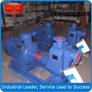 Cheap ZX series Petroleum self priming pump for sale wholesale