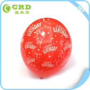 "11"" professional manufacturer happy bithday latex balloon"