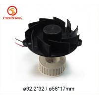 Cheap Plastic 12v Electronic Cooling Fan , Low Noise DC brushless Cooler Fan wholesale