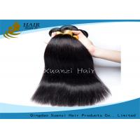 Buy cheap Best Selling Straight Wavy Hair Expansion for Sex Ladies Brazilian Virgin Straight Hair from wholesalers