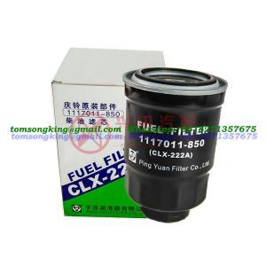 Cheap ISUZU truck air , fuel ,Oil filters WhatsApp:+8615271357675 wholesale