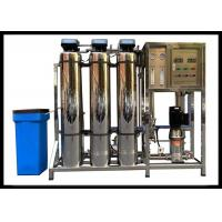 China Residential PLC Controlled 500LPH RO Water Purifier Machine on sale