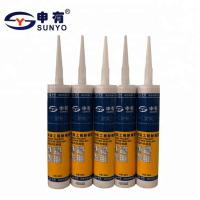 Cheap Neutral Cure Weather Proofing Sealant Silicone Material For Bathroom & Sanitary wholesale