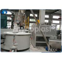 Cheap High Speed Plastic Mixer  Plastic Machine Auxiliary Equipment wholesale
