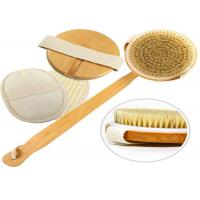 Detachable Exfoliating Body Natural Bristle Scrub Brush Durable Eco Friendly