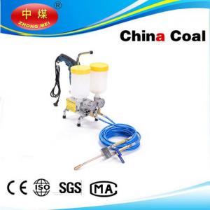 Cheap Hx-800 Double-Liquid Type High Pressure Grouting Machine wholesale