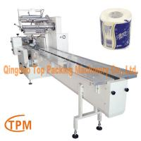 China Automatic Toilet Roll packaging machine toilet  tissue Packing Machine on sale