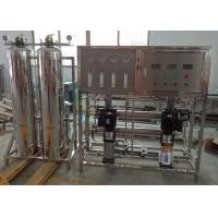 China SS 304 Small RO Water Treatment Plant , 500LPH 3000 GPD RO Water Purifier Machine on sale