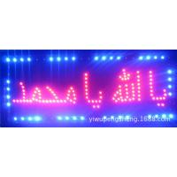 Cheap LED sign for sale