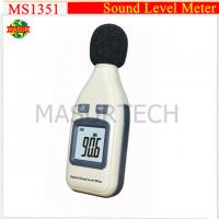 Cheap sound level meter MS1351 wholesale