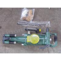 Cheap YT27 hand-held rock drill from China Coal wholesale