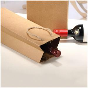 Cheap Eco-friendly Kraft Paper Wine Bottle Packing Recyclable Paper Tote Bag with Drawstring Handle wholesale