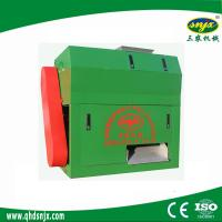 Agricultural press Machine For Powder Material