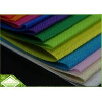 Non Woven Spunbond Polypropylene Fabric For Shopping Bags / Agricultural Covers