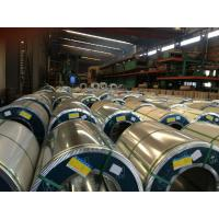 Buy cheap 1000mm width Prepainted Steel Coil with JIS G3312 ASTM Carton Steel from wholesalers