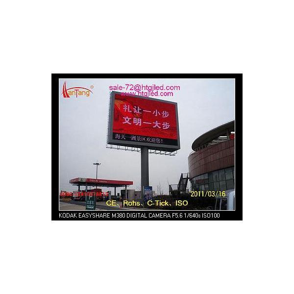 http://www.cnr.cn/advertising/ggjg/201112/P020111230533211817010.jpg_led advertising board