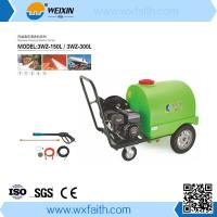 Cheap 3WZ-150L high efficiency high pressure washer, industrial washer for hotsale wholesale