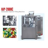 Cheap NJP-2000C High Output Automatic Capsule Filling Machine Water Cycling Vacuum Pump wholesale