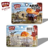 Buy cheap Chinese snack distributor tasty cooked chicken wing root meat product from wholesalers