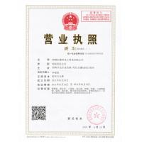 Handan Yaxiang Chemicals Trading Co.,Ltd Certifications