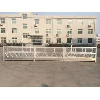 Buy cheap Three Phase Suspended Working Platform Aluminum Alloy Material 208v 60hz from wholesalers