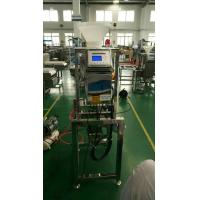 Cheap Free Fall Metal Detector IMD-P150 for rice,sugar,wheat,coffee powder product inspection wholesale