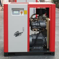 Cheap 10 Bar Pressure 50 Hp Screw Type Air Compressor With 3.2m3 / Min Capacity wholesale