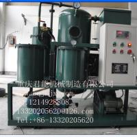 Cheap RZL Gear Oil Purifier Machine, Gear Oil Filtering Machine, Gear Oil Renew Machine wholesale