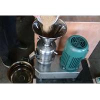 BEST PRICE Sesame Paste Grinding Machines/Peanut Butter Grinder