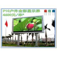 Cheap Video Play P8 Outdoor Full Color LED Display Screen DIP 1 / 4 Scan SMD5050 3535 wholesale