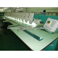 Cheap 16 heads high speed flat embroidery machine - HFV-916 wholesale