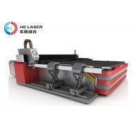 Cheap High Speed Optical Metal Fiber Laser Cutting Machine for Tube and Sheet wholesale