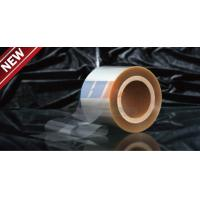 China PT series of cellophane , transparent and colored, wood and cotton, customized size on sale