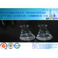 Cheap Tetramethylguanidine CAS 80-70-6 Colorless Sediment Free For Pharmaceuticals for sale