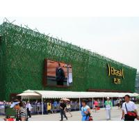 Cheap Commercial p10 p16 p20 Outdoor Full Color Led Display With Double Side 346 Pixel wholesale