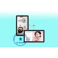 Cheap 21.5 Inch Android LCD Advertising player / Free Standing digital signage wholesale