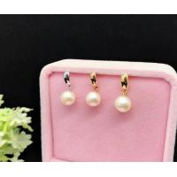 Buy cheap High Polished 18k Gold Gemstone Earrings , Medium Luster Cultured Pearl Earrings from wholesalers