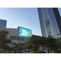 Cheap P6.67 Led module display SMD outdoor led billboard High Resolution wholesale