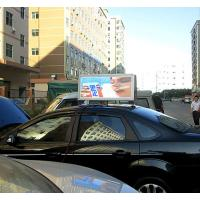 Cheap 3G Wireless Wifi Taxi LED Display Full Color Double Sides Bus Led Display Screen wholesale