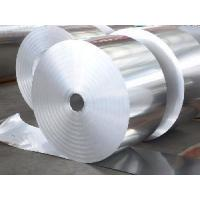 China Aluminium/Aluminum Foil on sale