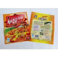 Cheap High Barrier Plastic Pouch Packaging Multi Layer BRC Standard Mylar Heat Sealing With Tear Notch wholesale