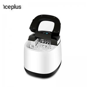 Cheap R134a Refrigerant PP 20kg/24H 145W Portable Ice Maker wholesale
