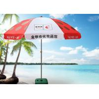 Cheap Outdoor Resort 3m Garden Parasol Umbrella With High Grade Fabric Material , Strong Steel Frame wholesale