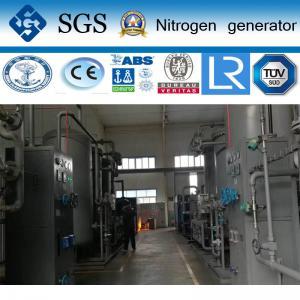 Cheap Psa N2 Generator High Pressur Nitrogen Generator For Laser Cutting wholesale
