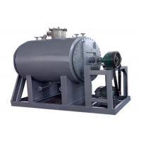 Buy cheap Environmental Energy Saving Vacuum Drying Machine For Chemical Sludge Treatment from wholesalers