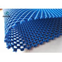Eco - Friendly Anti Slip Bathroom Floor Mats Hollow Shiny Fashion Blue Color