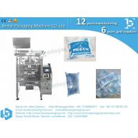 China Liquid packing machine for natural drinking water, mineral fresh water on sale